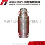 FAD160/50液压支架小流量安全阀-平煤机厂家