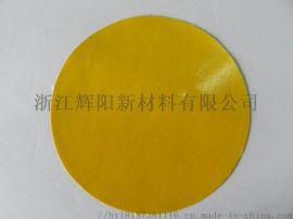 环保抗菌TPU夹网布 箱包 帐篷面料
