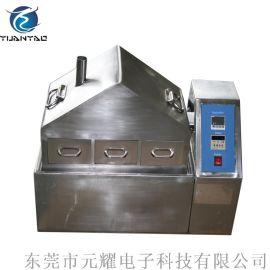 YSA蒸汽老化 东莞蒸汽老化 橡胶蒸汽老化试验箱