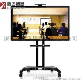 鑫飞智显2018新款智能多媒体触摸电子白板教学一体机