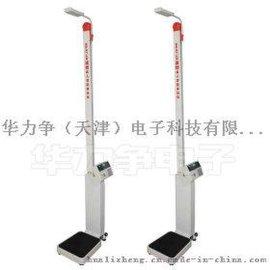 身高体重测量仪/超声波人体秤WS-RT-4