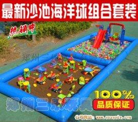 濮陽廣場上經營兒童沙灘池在那裏買