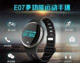 E07智能手环运动睡眠心率跑步追踪多功能运动手环蓝牙手环