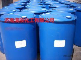 扬子**牌工业级丙烯酸正丁酯99.5优级品新价格