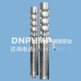白钢节能潜水泵