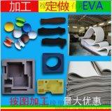 eva加工,定制EVA内衬,EVA包装盒,EVA包装盒内衬,EVA支架,海绵包装盒