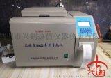 怎麼樣化驗甲醇熱值|化驗甲醇熱值的機器-全自動甲醇燃料油熱值檢測儀器