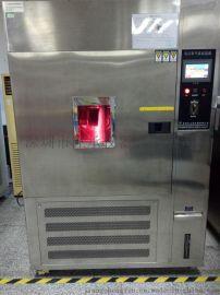氙灯耐气候老化试验机 氙灯老化试验箱 耐气候试验箱