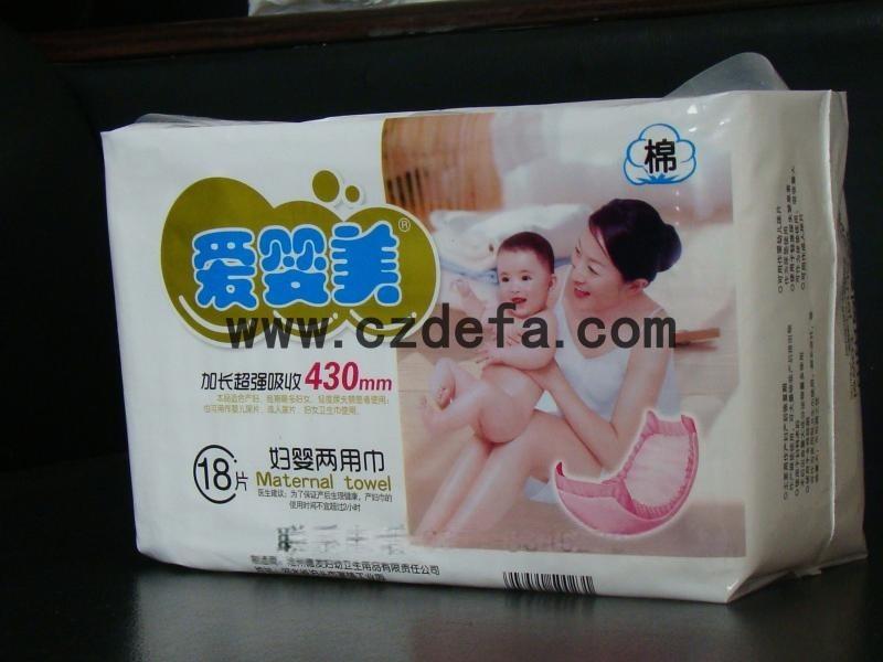 愛嬰美加長型婦嬰兩用巾,乾爽舒適