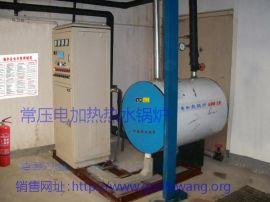 家用电采暖锅炉电采暖锅炉取暖热水锅炉家庭供采暖锅炉