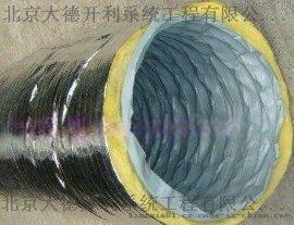 大德开利 铝箔保温软管