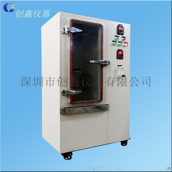 IPX1-2垂直滴水試驗箱