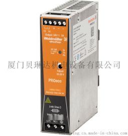 魏德米勒CP SNT 48W 12V 4A直流开关电源