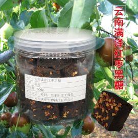 北京那賣雲南滿澤純手工黑糖品牌多口味
