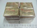 私人會所 會員金卡 沐足城 高檔貴賓卡金屬名片加工定製 廠家直銷