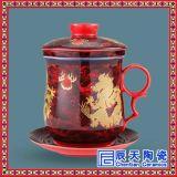 陶瓷茶杯规格,高档礼品陶瓷杯,个性定做陶瓷杯
