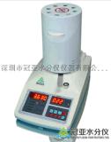 食品水分测定仪价格表
