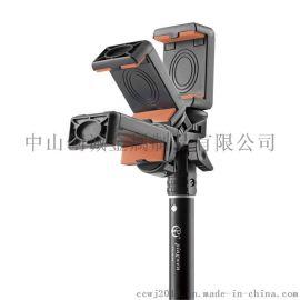 中山自拍杆厂家批发零售蓝牙自拍杆PW-828L