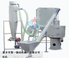 厂家直销国风牌钙粉型QS1500气流筛