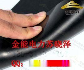 湖北鄂州绝缘胶皮配电室绿色绝缘橡胶板价格绝缘胶垫