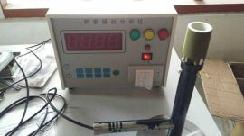 双华供应  炉前带打印铁水质量智能管理仪  TG2