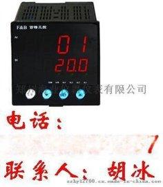 智能热量积算仪,FBLH5000,FBLH50666660HP,F&B百特工控,福建百特生产