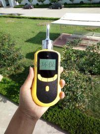 LB-BZ泵吸式有毒有害气体检测报警仪