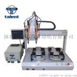供应桌面式双平台双批 自动螺丝机 TLD-5331C2 免费试打