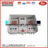控制设备加油温度防爆仪表箱