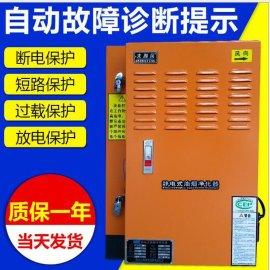 佛山大瀚风油烟净化器 低空排放系列静电油烟净化器JD-D2