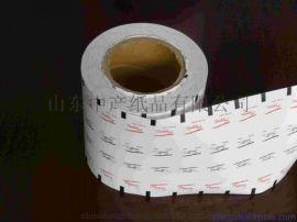 厂家供应  中产淋膜纸、双胶复合纸