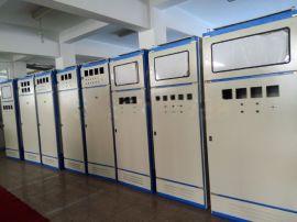 低壓配電櫃  GGD組裝櫃價格