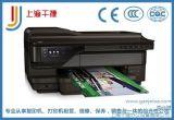 京瓷复印机维修,复印机复印有黑线,复印机亮灯,上海干捷供
