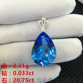 绚彩珠宝 天然瑞士蓝托帕石吊坠 水滴形托帕石裸石定制