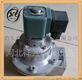 祥云专业生产脉冲电磁阀