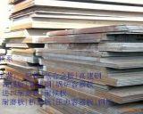 内江鞍钢产33mm厚的40Mn模具钢板