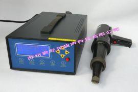 超声波焊接应力时效冲击枪说明书
