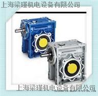 **三凯NMRV涡轮蜗杆减速机,三凯减速机厂家直销