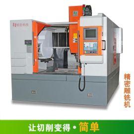 深圳数控机床厂家直销自动换刀雕刻机1080T稳定高速