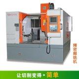 深圳數控機牀廠家直銷自動換刀雕刻機1080T穩定高速