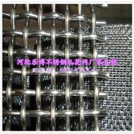 山西不锈钢网厂家供应太原不锈钢轧花网晋城编织筛网