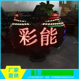 彩能光电 枫叶DJ屏 酒吧娱乐LED异形屏