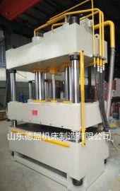 三梁四柱液压机315吨 1000吨拉伸机