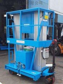 启运 厂家   移动式铝合金升降机小型电动升降高空作业台高空作业升降梯