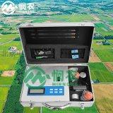 悯农GT-FZY2肥料养分快速检测仪厂家供应