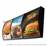 单面弧形灯箱 双面弧形奶茶灯箱 多面弧形汉堡灯箱