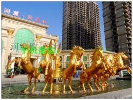 阿波罗战车铜雕塑 房地产铜雕塑 景观铜雕塑