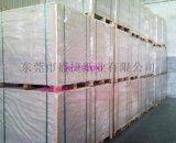 批發白板紙專業用於吸塑呼塑雙面白板紙100%包吸塑印刷
