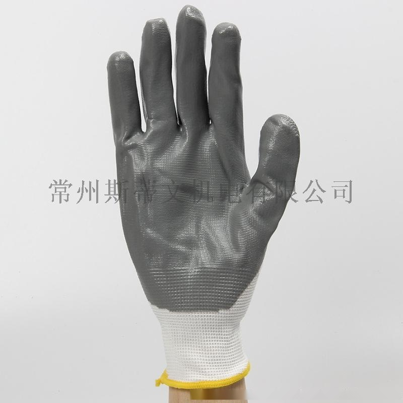 白紗丁腈帶膠手套乳膠浸漬半掛膠手套勞保工作機械工專用防滑包郵