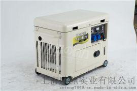 8kw静音柴油发电机移动车载电源